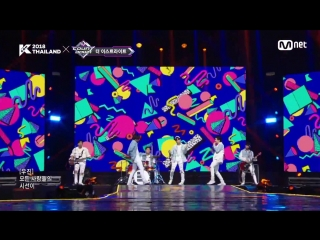 TheEastLight. - Never Thought (I'd Fall In Love) @ KCON 2018 Thailand 181011