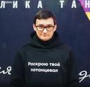 Личный фотоальбом Виталия Ермакова