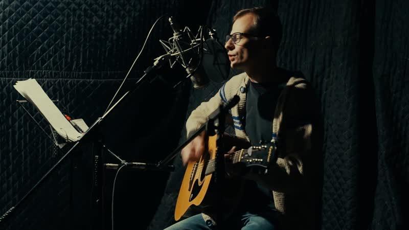 Алексей Ракитин (Banev/Plastika) - ПуляВесна (акустика 2018)