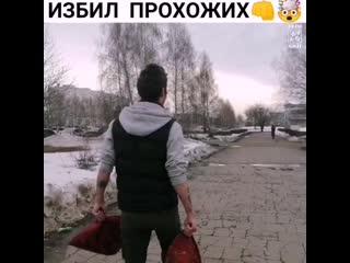 Улимановский - ИЗБИЛ ПРОХОЖИХ
