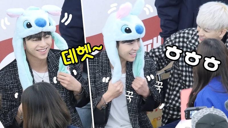 팔랑이 모자 첨 써본 아이콘 구준회 cute JUNE, moving ear hat : iKON : 팬사인회 : 편집직캠 Edited fancam : 영등