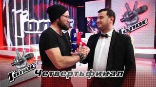 Меня переполняет чувство гордости замой народ. Амирхан Умаев. Интервью после Четвертьфинала. Голос-7