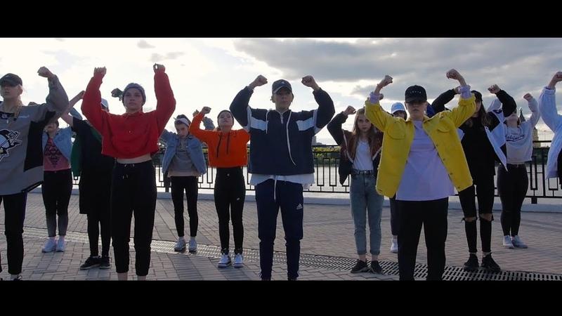 DANCE-COOL | FLEX LIKE OUU | Choreo by Rahmatulina Sonia