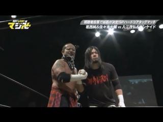 Daisuke Sasaki, Jun Kasai vs. Jason Kincaid, Shigehiro Irie (DDT Live! Maji Manji #12)