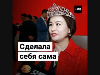 История успеха Чжоу Цюньфэй
