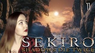 ЕРЖАН (11) ⛩️ SEKIRO: Shadows Die Twice ⛩️ Полное женское прохождение на русском