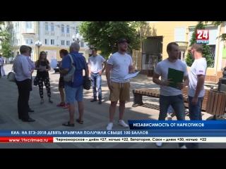 Минкурортов РК: Более полутора миллионов туристов приехали в Крым с начала 2018 года