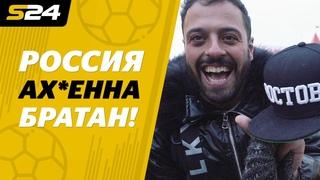 «Ах*энно, братан, с Новым годом». Тот самый бразилец снова в России   Sport24