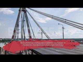 Школьницу сняли с металлоконструкции Октябрьского моста в Череповце