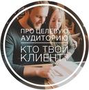 Игорь Черненко фотография #10