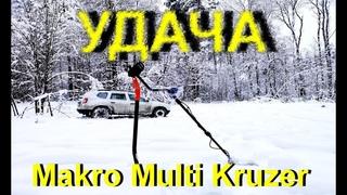 Makro Multi Kruzer Зимой. Поиск Царского Моста.