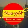 """кафе """"СУШИ-ХАУС"""" в Нижневартовске"""