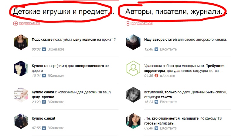 50 клиентов за 30 рублей в день. Бюджетный маркетинг ВК, изображение №7