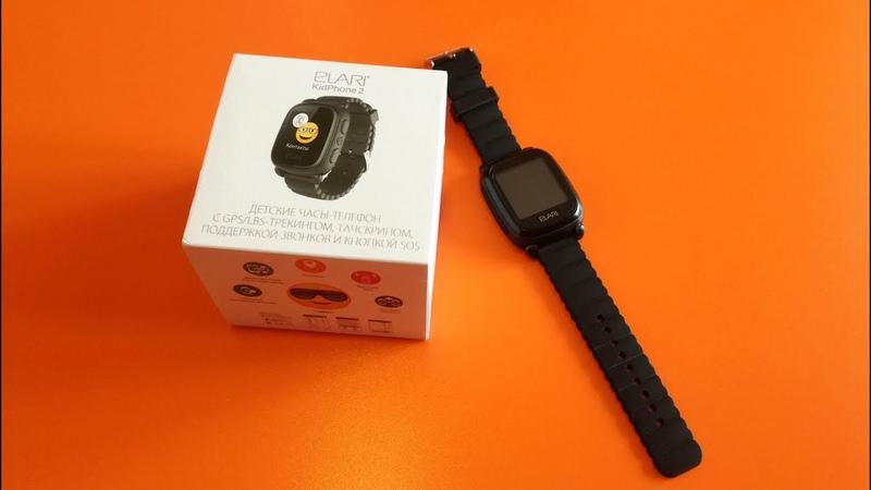 Детские часы Elari Kidphone 2 обзор