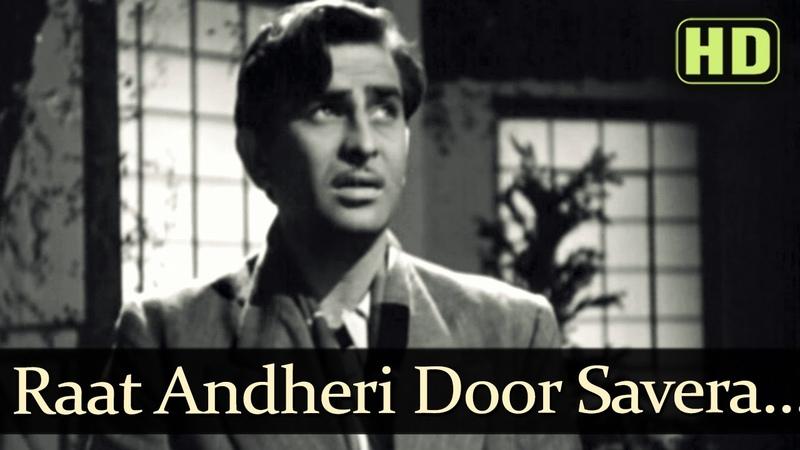 Raat Andheri Door Savera Raj Kapoor Nargis Aah Mukesh Evergreen Hindi Songs смотреть онлайн без регистрации