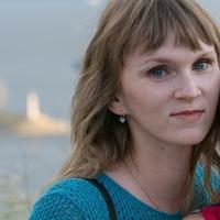 Наталья Роганова