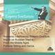 Государственный академический симфонический оркестр СССР - Романтическое интермеццо для большого оркестра, Op.69