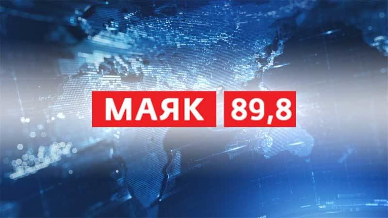 Вести Тамбов 4 марта 2019г 19:50