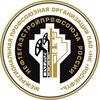 """Профсоюз АО """"РНПК"""""""