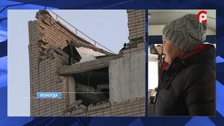 Очевидец о взрыве газа в Вологде