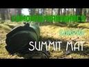 Самонадувающийся коврик Summit Mat Camping DBL