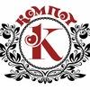 """Гастрономический бутик """"КОМПОТ"""""""
