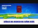 Canción de victoria IV Señales del regreso del Señor Jesús