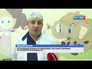 Пациентам республиканской больницы в Якутске подарили игрушки