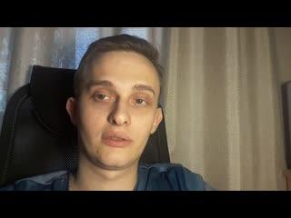 Артур Коньков - Про русский язык