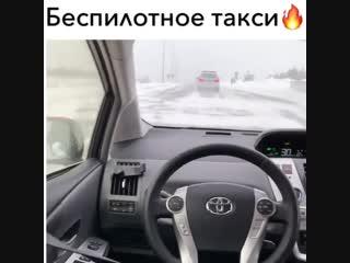 Президент Татарстана в беспилотном такси.