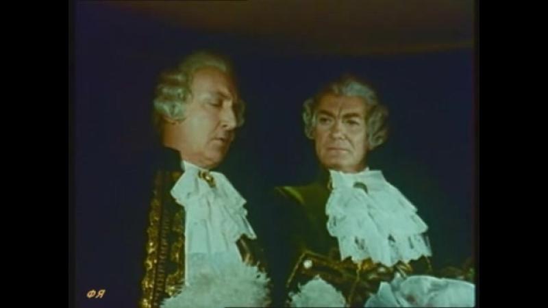 Жозеф Бальзамо 1973г часть 3