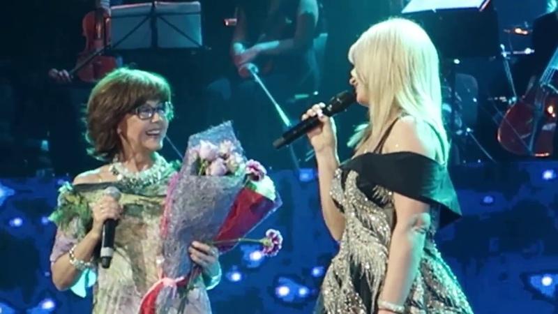 Инна Афанасьева Ядвига Поплавская и Александр Тиханович Билет на двоих