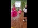 танец горошинки