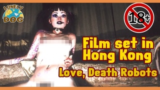 Love, Death & Robots, Netflix, the witness real shot in HK 2019, (18+) included sex scene,