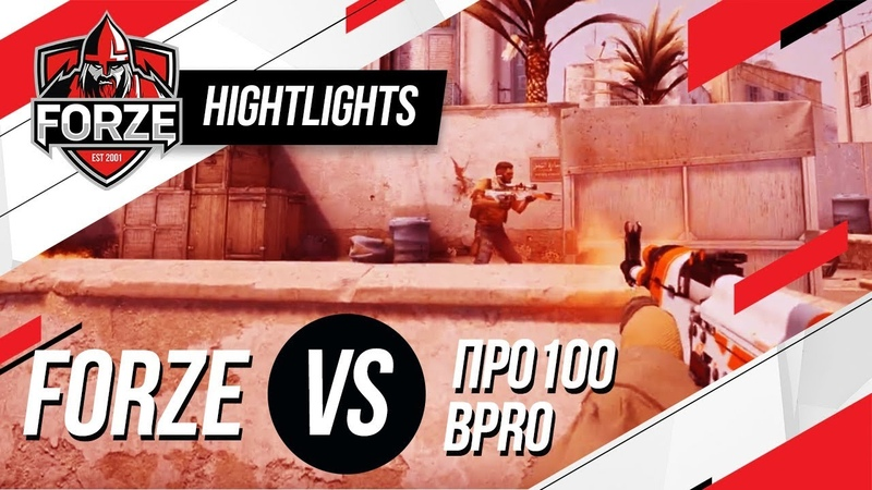 CSGO Highlights forZe vs pro100Bpro @ King of BETS.NET