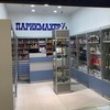 Магазин-студия