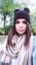 Личный фотоальбом Алены Сергеевной