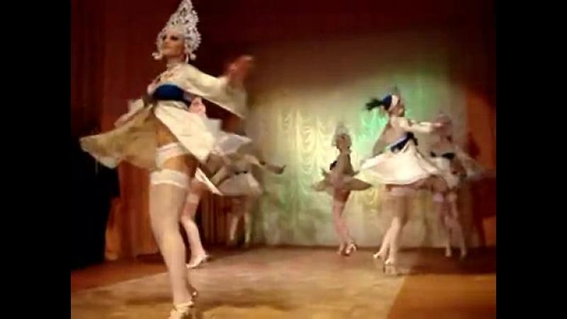Rus Folk Dance UpSkirt 1