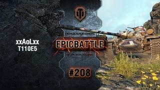 EpicBattle #208: xxAoLxx / T110E5 World of Tanks
