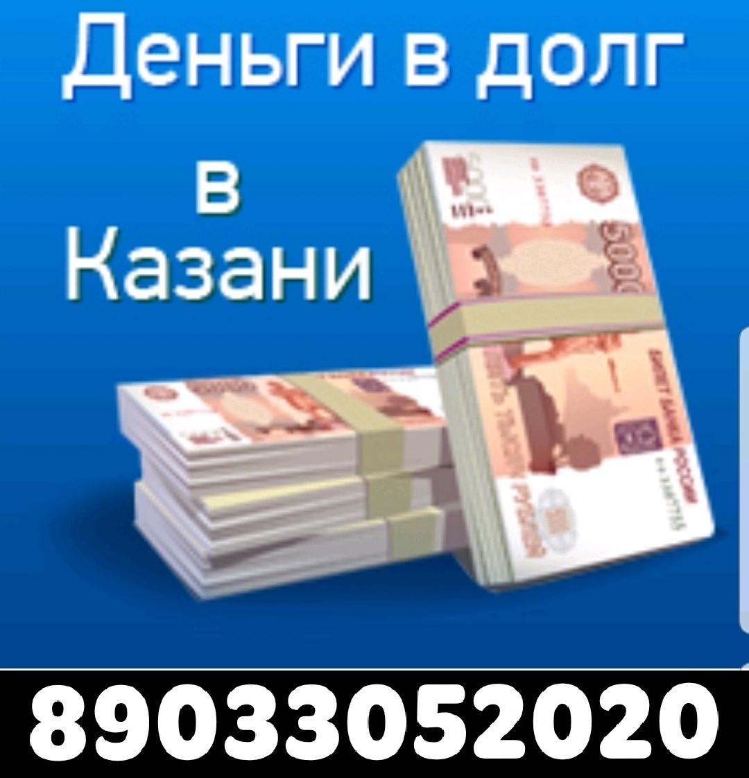 займу срочно деньги у частного лица 24