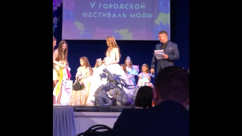 Лучшая модель г. Таганрога 2019г. 1 место 🏆🥇💋