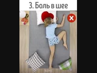 Научный подход к здоровому сну