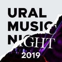 Логотип Фестиваль Ural Music Night