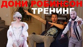 """Разбор """"Doni feat. Натали - Ты Такой"""" - """"Клиповое Мышление"""" от Макарчелло"""