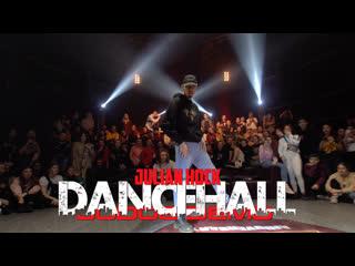 U-13 ANNIVERSARY | DANCEHALL JUDGE DEMO | JULIAN HOCK