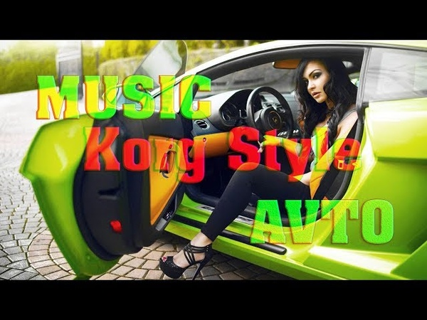🅿 Korg Style 🔹Подборка синтезаторной музыки в авто🔹