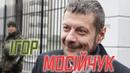 СЕРІЯ 81 Націоналіст чи провокатор – Ігор Мосійчук Що приховує один з головних «радикалів»
