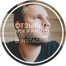 Игорь Черненко фотография #4