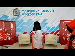 """""""Диалог на равных"""". Роман Старовойт."""
