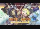 Созданный в Бездне Блуждающие сумерки / Made in Abyss Movie 2 Hourou suru Tasogare. Трейлер